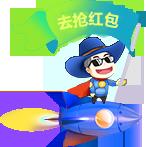 内蒙古网络公司